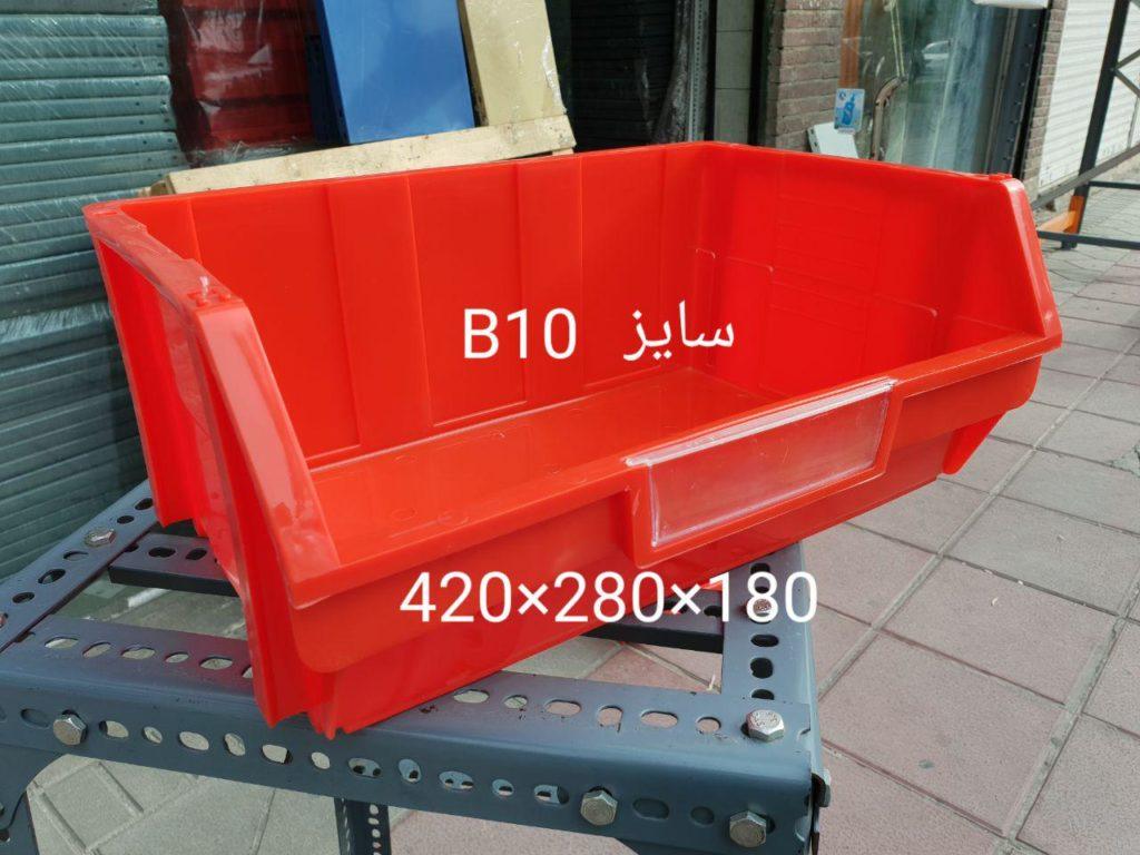 جعبه کمپرسی بهار پلاستیک B10
