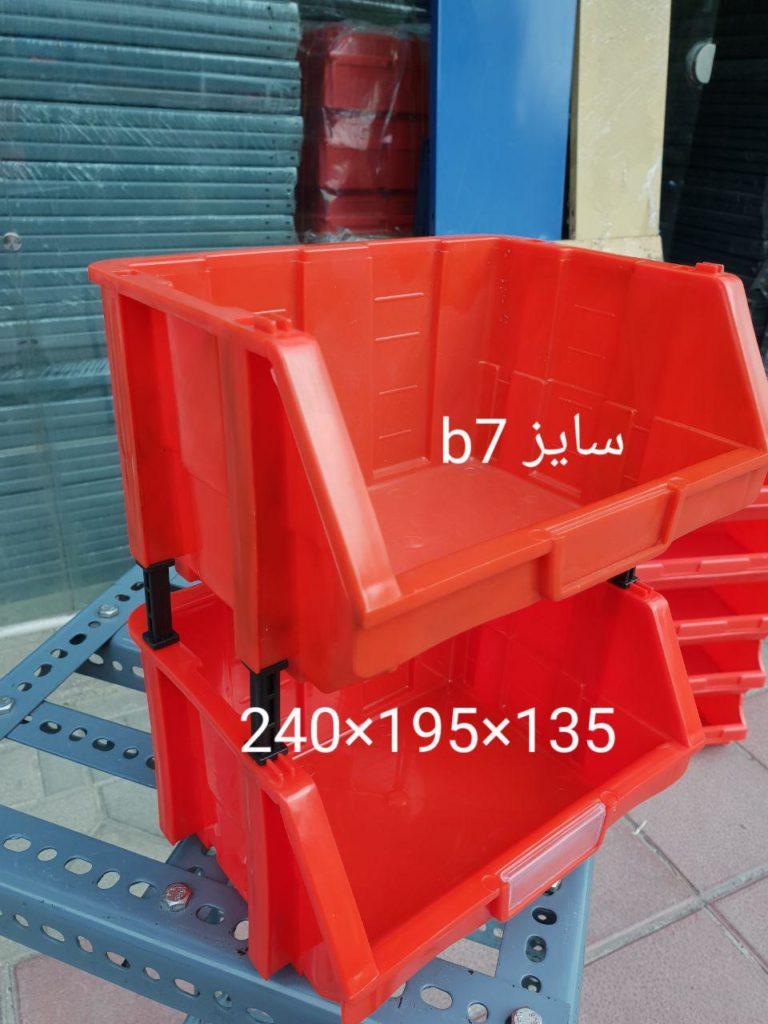 جعبه کمپرسی بهار پلاستیک B7